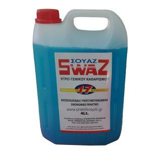 Ygro-Swaz-4lt