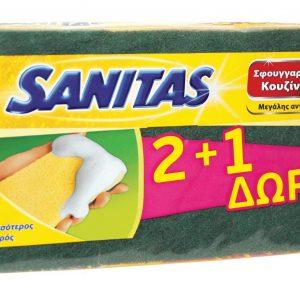 sanitas-sfoungaraki-kouzinas-1-tem-2-1-doro-3-4400002879