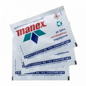 alkooloucha-ygromantila-manex-1